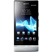 remont-telefonov-sony-xperia-p-jpg_200x200