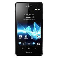 remont-telefonov-sony-xperia-tx-jpg_200x200