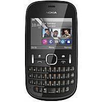 remont-telefonov-nokia-asha-200-jpg_200x200