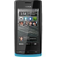 remont-telefonov-nokia-500-jpg_200x200