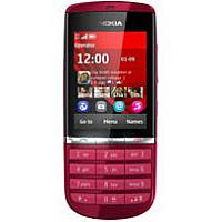 remont-telefonov-nokia-asha-300-jpg_200x200