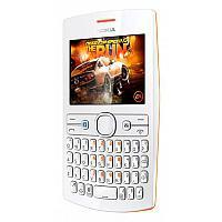 remont-telefonov-nokia-asha-205-jpg_200x200