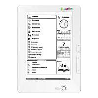 elektronnye-knigi-pocketbook-education