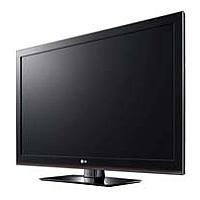 remont-televizorov-lg-42lk551